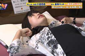 小倉優香が浜田の番組で寝転びおっぱいを披露