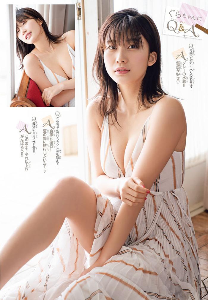 小倉優香 画像 22