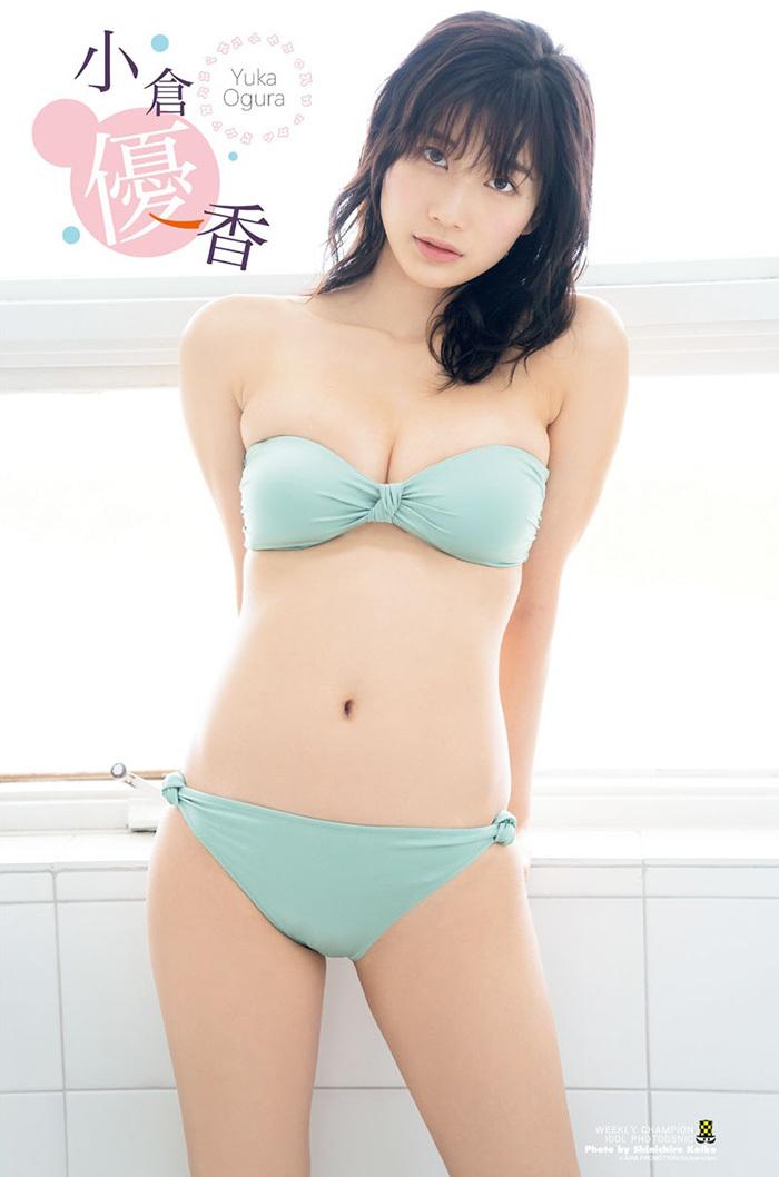 小倉優香 画像 27