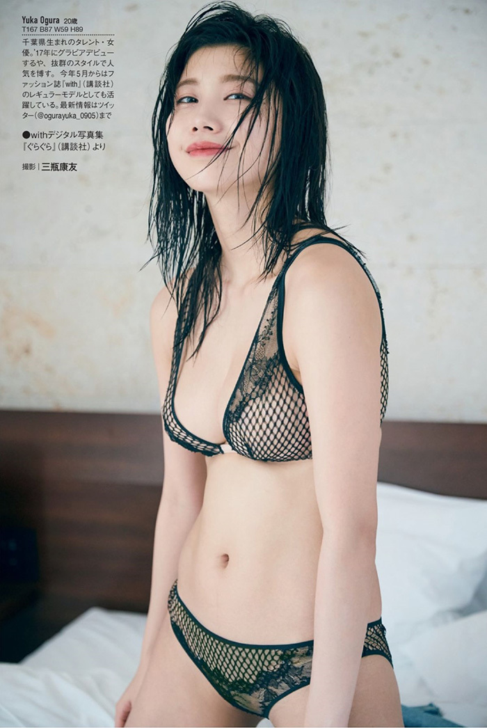 小倉優香 画像 12