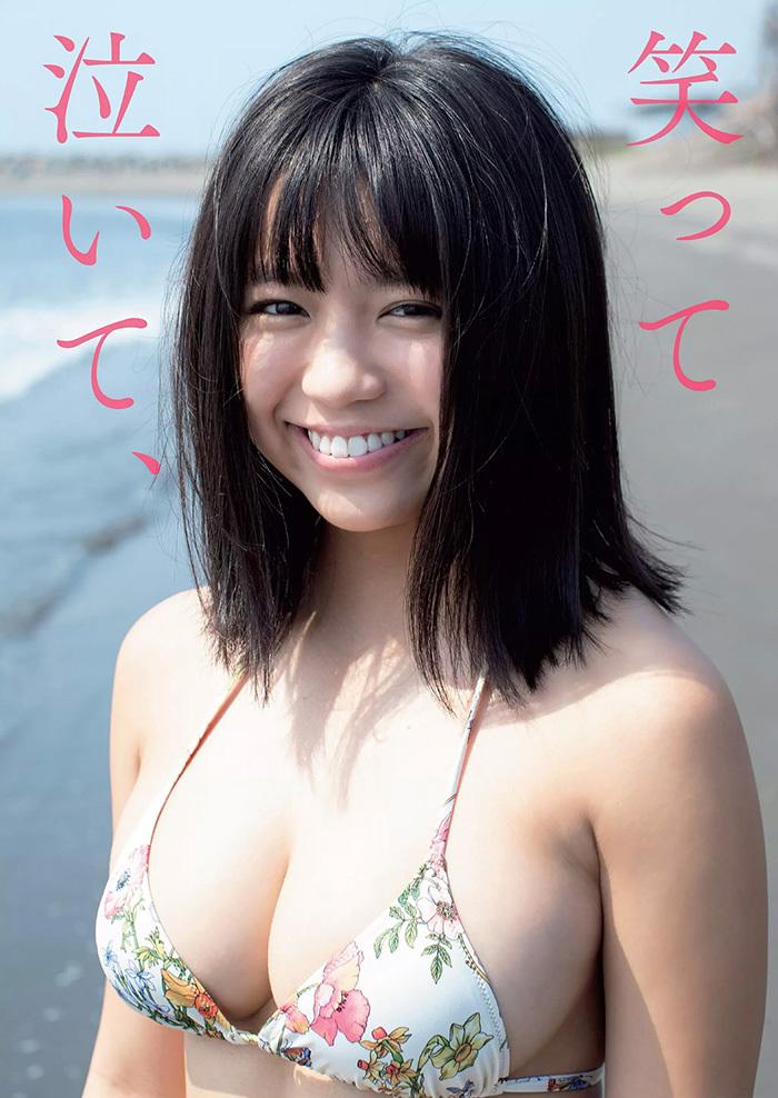 大原優乃 画像 1