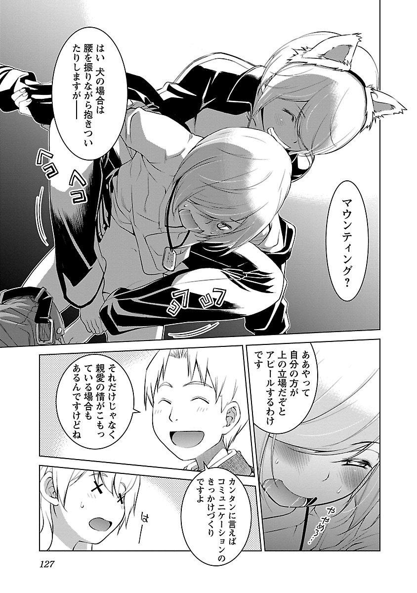 kikunosukesan1_128.jpg