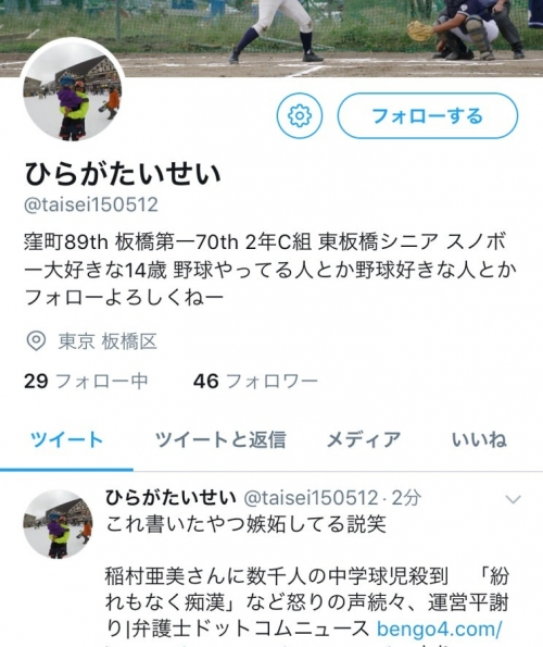 20180316-03.jpg