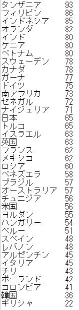 20180419-04.jpg