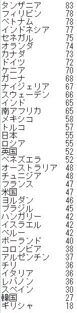 20180419-06.jpg