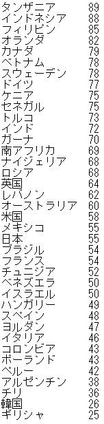 20180419-07.jpg