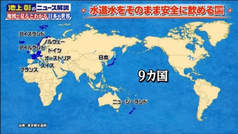 地域別インデックス(アジア) | 外務省