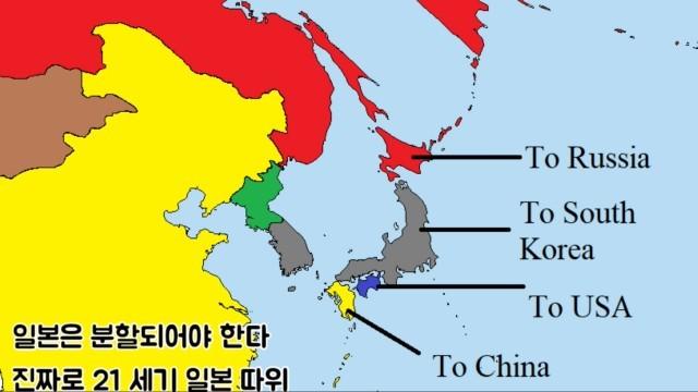 韓国人「日本を分割統治したいです」 | 東亜ニュース速報