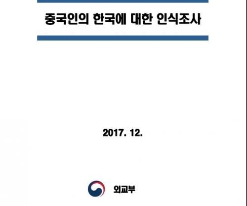 20181109-02.jpg