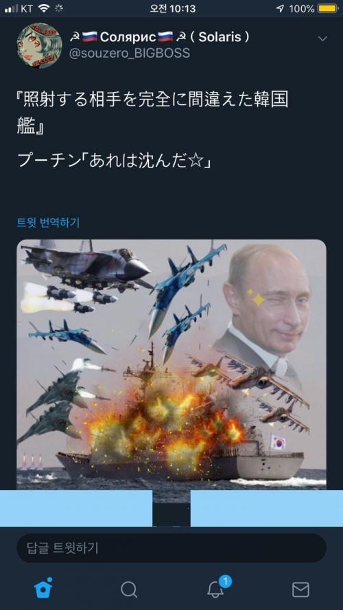20190104-01.jpg