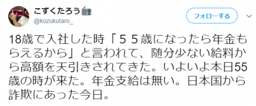 20190108-05.png