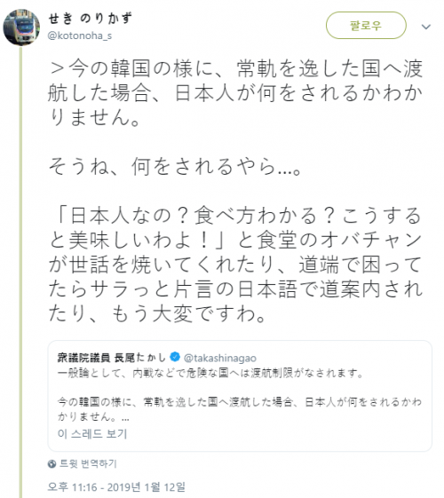 20190116-02.png