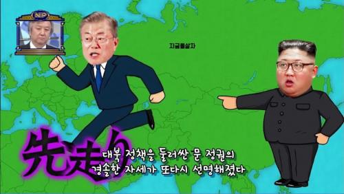韓国人「日本の放送が勇敢な理由、まさに無知だ!」