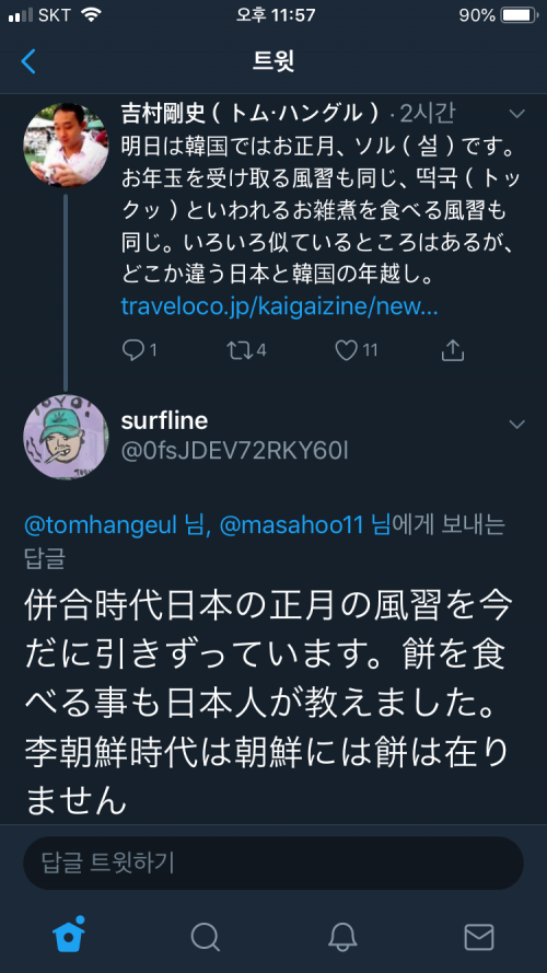20190206-04.png