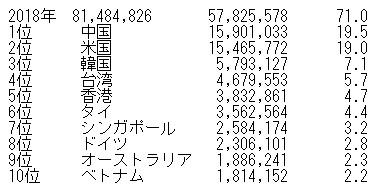 20190319-01.jpg