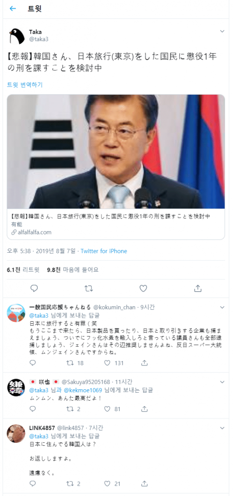 20190811-06.png