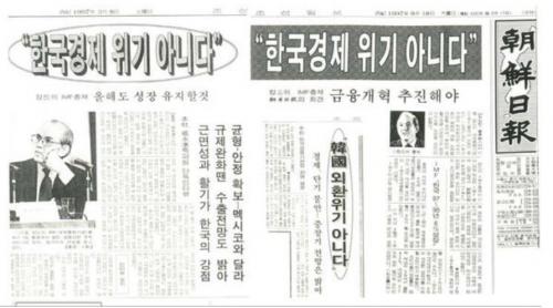 韓国人「本当に韓国経済が危機である時の証拠」