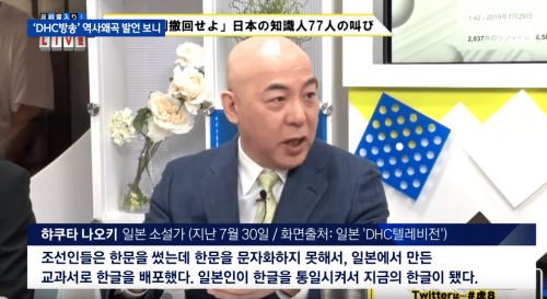 日本人「ハングルは私たちが作った」 韓国人「ひらがな、カタカナ、ハングルすべて韓国人が作ったんだが」