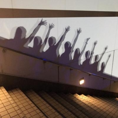 変態バスツアー