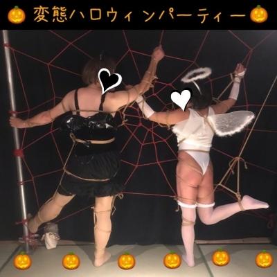 変態Halloween Party