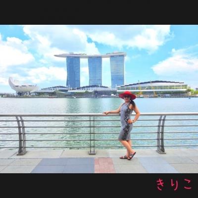 シンガポール/きりこ女王様