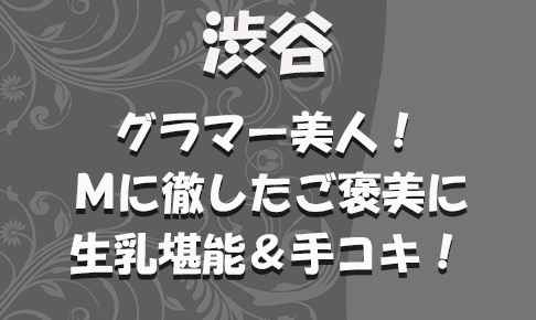 FC2用サムネイル_特別_新_グラマー美人