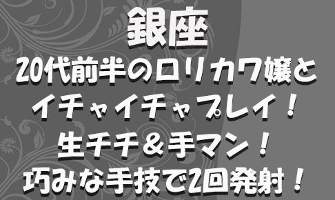 FC2用サムネイル_特別_新_181