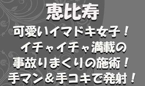 FC2用サムネイル_特別_新_186