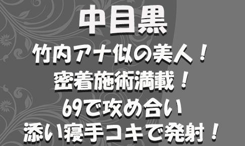FC2用サムネイル_特別_新_189
