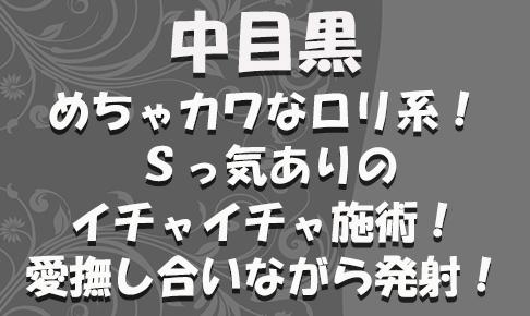 FC2用サムネイル_特別_新_193