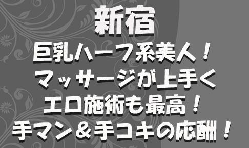 FC2用サムネイル_特別_新_194