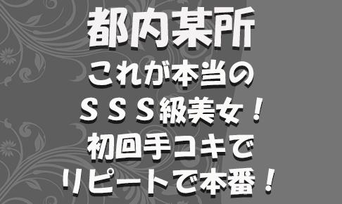 FC2用サムネイル_特別_新_195