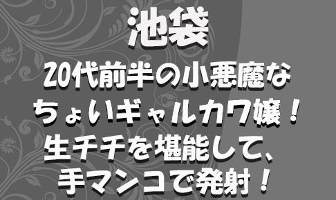 FC2用サムネイル_特別_新_203