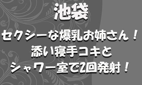 FC2用サムネイル_特別_新_206