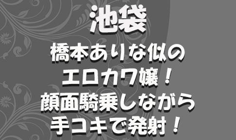 FC2用サムネイル_特別_新_213