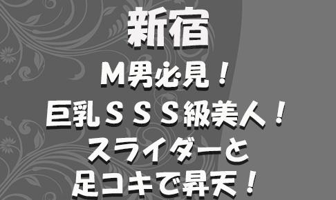 FC2用サムネイル_特別_新_217