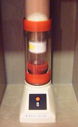 ラブホエアシューター