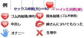 カレンダー例_01