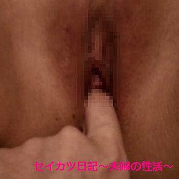 愛撫_003