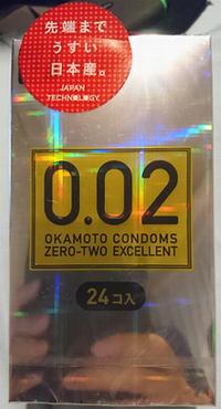 オカモト002_24