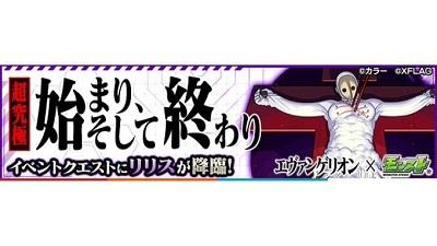 ミッション 10 モンスト モンスト3DS「ミッション」一覧まとめ!報酬で虹メダルXが!?  
