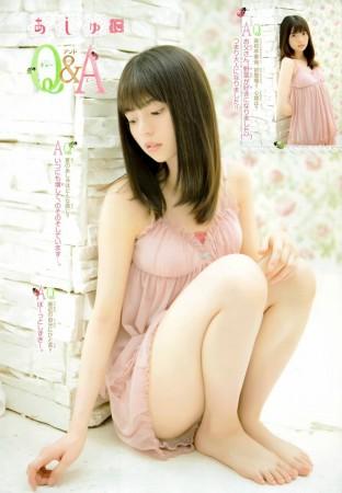 齋藤飛鳥の画像020