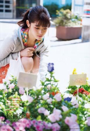 松村沙友理の画像003