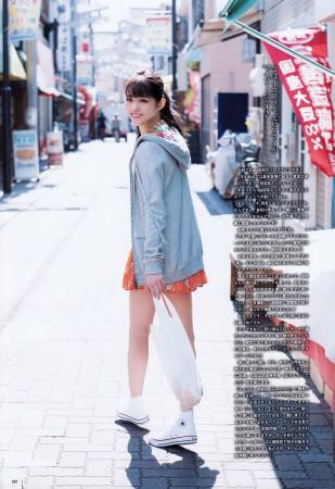 松村沙友理の画像009