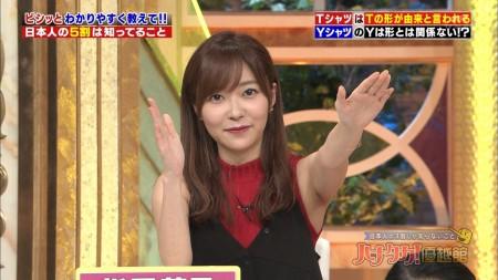指原莉乃の画像011