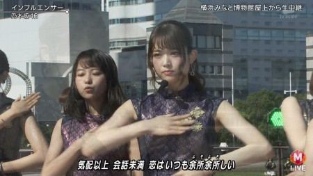 乃木坂46の画像019