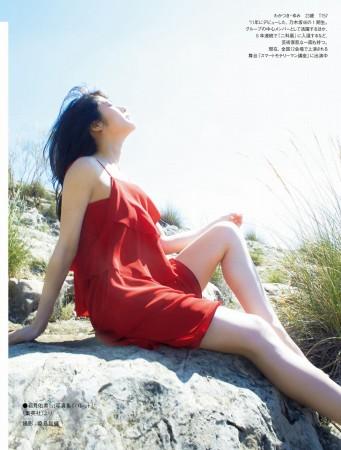 若月佑美の画像021