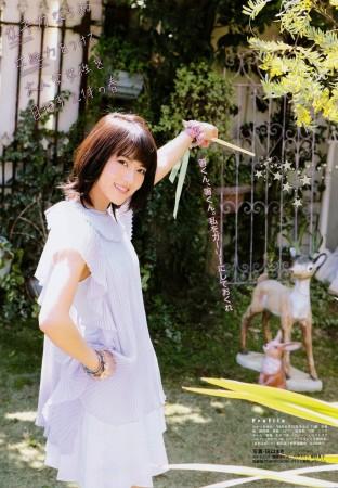 若月佑美の画像041