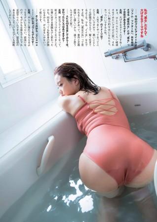 永尾まりやの画像017
