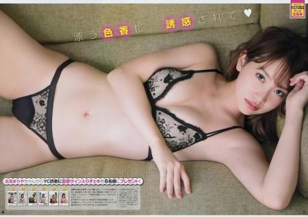 永尾まりやの画像033